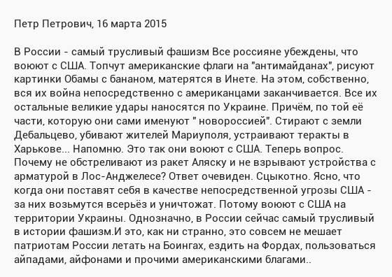 Демчишин вылетел на газовые переговоры с Россией в Вену - Цензор.НЕТ 5226