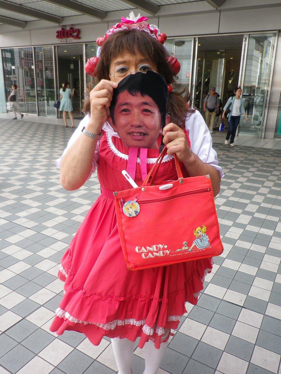ぞろぞろぞろ。ひんでんさんがたくさん。目黒・白金台の街角⇒東京都庭園美術館「マスク」展に突入。