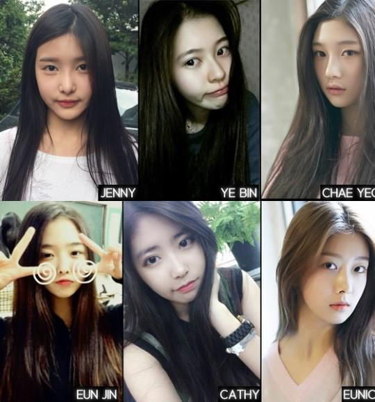 T Aras Sister Group Dia Is Now On Twitter Pre Debut Photos Of