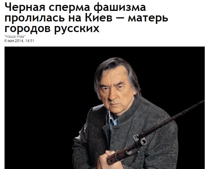 Россия, скорее всего, незаконна, - экс-председатель Сейма Литвы - Цензор.НЕТ 3511