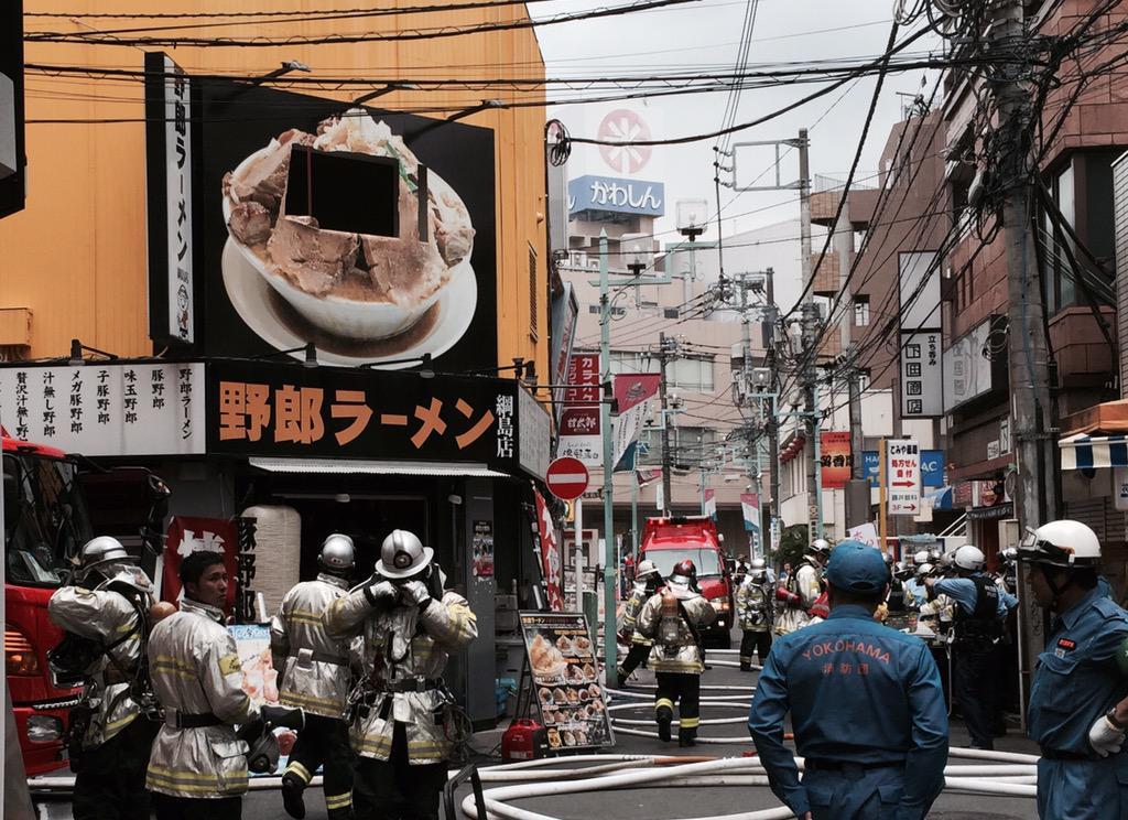 東横線綱島駅西口の野郎ラーメンの火事。高度救急隊も出動の騒ぎ。 pic.twitter.com/0gAK3KkpXh
