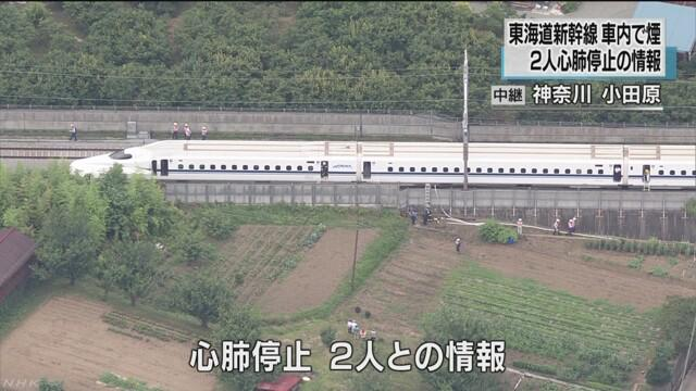Japanese media reporting 2 feared dead after passenger apparently attempts self immolation on Shinkansen http://t.co/QUH6KyGr3C