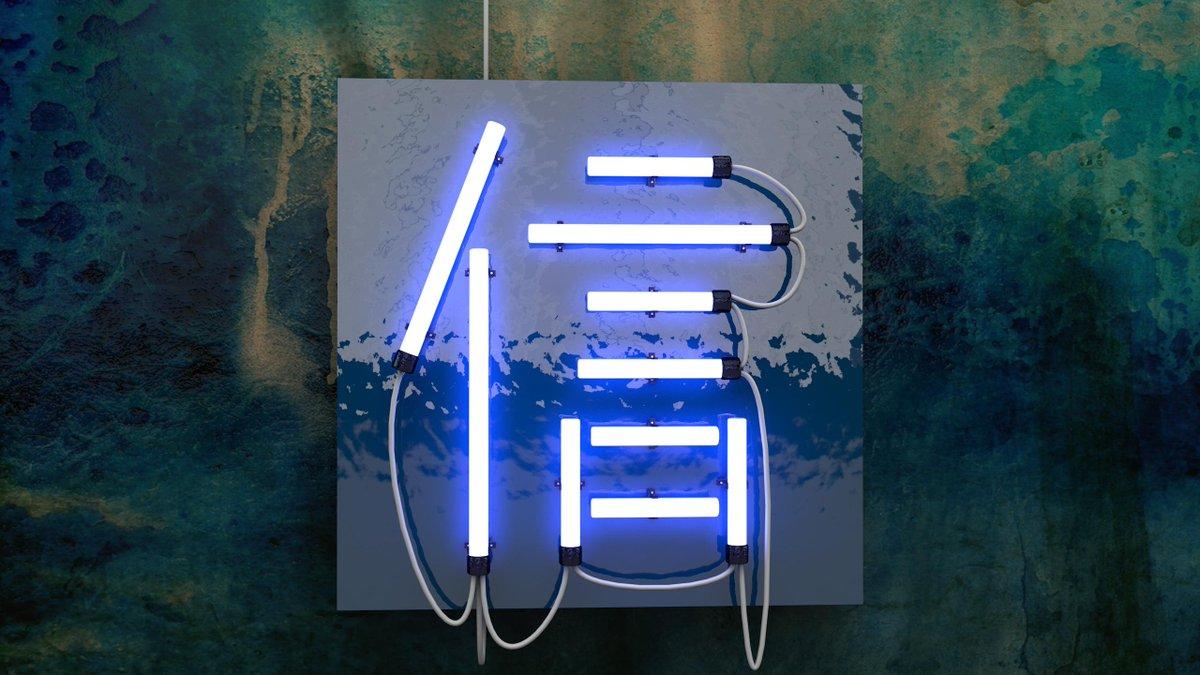 Yannik On Twitter Just Finished Making The Japanese Symbol For