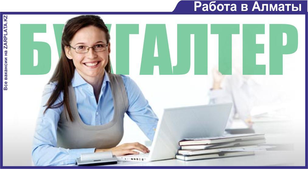 Работа бухгалтером в видном на дому или частично помощь начинающему бухгалтеру