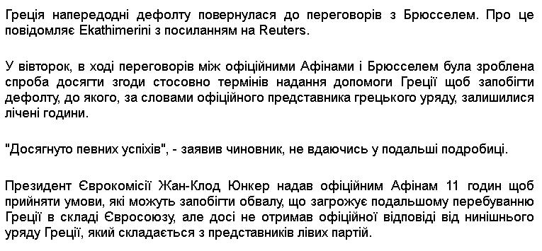 """В Кремле недовольны возможностью вступления Черногории в НАТО: """"Это негативно скажется на отношениях России с этой страной"""" - Цензор.НЕТ 6698"""
