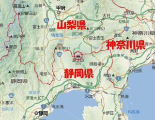 全文表示 | 富士山頂の住所は静岡県? 山梨県知事が …