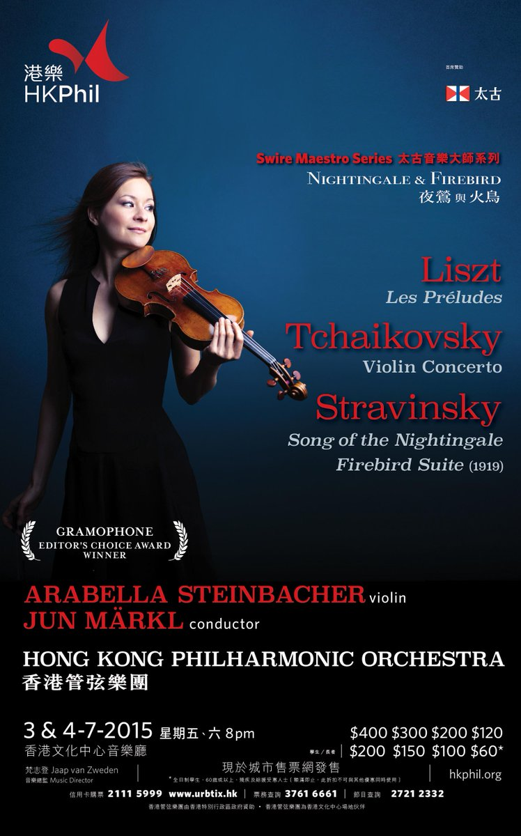HK Philharmonic On Twitter Conductor Jun Markl Is Joined By Arabella Steinbacher In Tchaikovskys Violin Concerto For Our Season Finale Concert