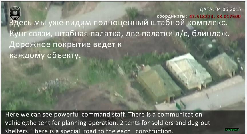 Украинские воины могут получить право на бесплатную психологическую реабилитацию - Цензор.НЕТ 342