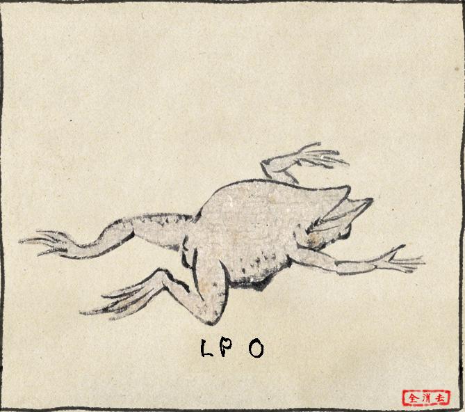 これ流行れ。 #鳥獣戯画制作キット #ロマンシングサ・ガ2 http://t.co/rcwbm5Oulb