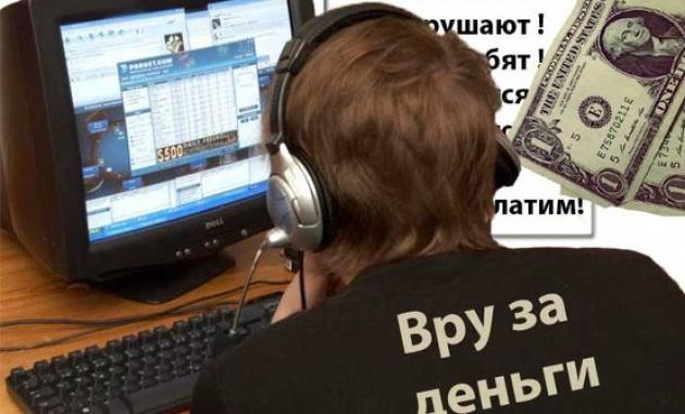 СБУ задержала контрабандистов при попытке сбыта килограмма чистого кокаина в Киеве - Цензор.НЕТ 7529