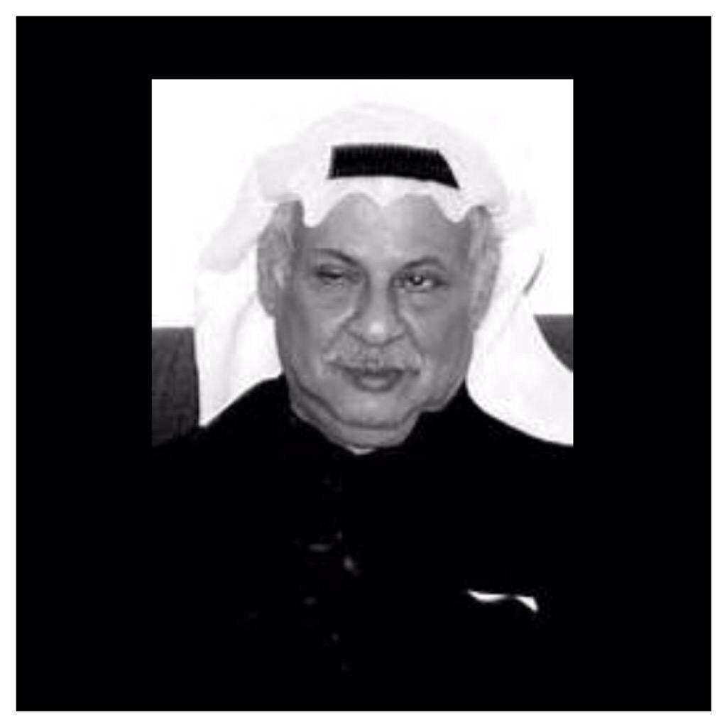 انتقل إلى رحمة الله تعالى الكاتب القدير محمد الرشود  الله يرحمك يا بوصقر ويغمد روحك الجنه  #محمد_الرشود http://t.co/iHErqrGrzK
