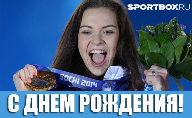 Аделина Сотникова (пресса с апреля 2015) CIxxj9oWIAAqBaj