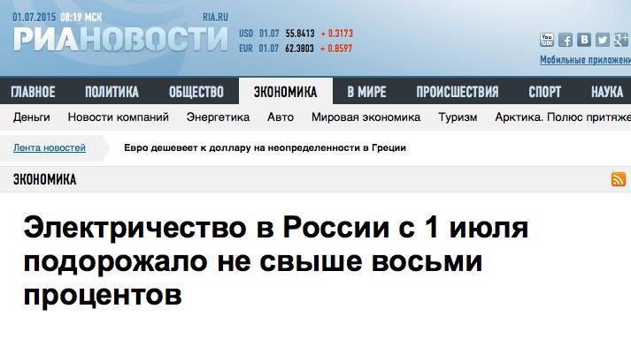 """""""Российских солдат ненавижу, но в профессиональности им отказать нельзя, а сепары - это не серьезно"""", - боец ВСУ на блокпосту в Горловке о противниках - Цензор.НЕТ 9908"""