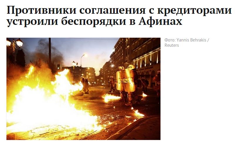 В Киеве мужчина угрожал патрульным полицейским пистолетом из-за замечания о неправильной парковке, - МВД - Цензор.НЕТ 747