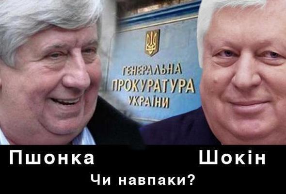 Предатель Гиркин, позорно оставивший Славянск, распускает слухи об отставке Захарченко, - террорист Пушилин - Цензор.НЕТ 2392