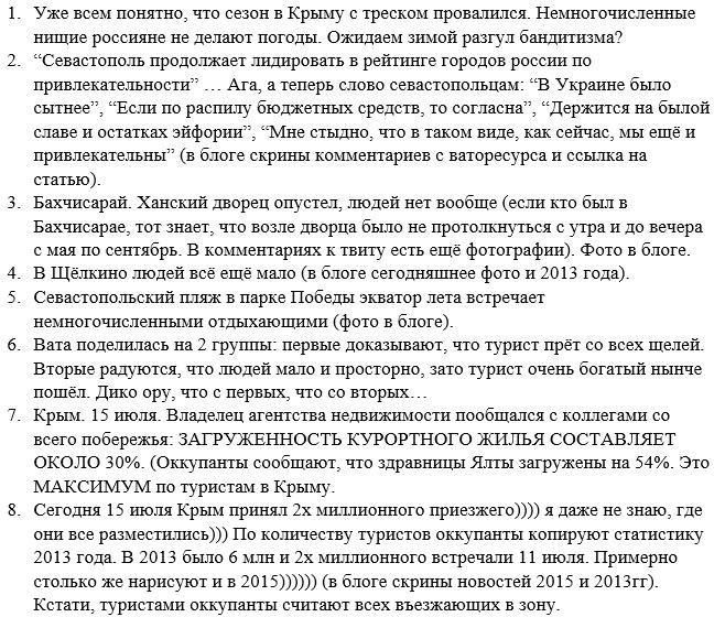 Предатель Гиркин, позорно оставивший Славянск, распускает слухи об отставке Захарченко, - террорист Пушилин - Цензор.НЕТ 8094