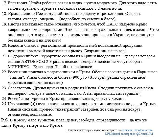 Предатель Гиркин, позорно оставивший Славянск, распускает слухи об отставке Захарченко, - террорист Пушилин - Цензор.НЕТ 2155