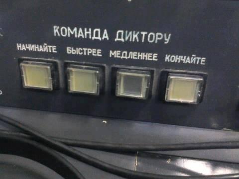 Порошенко назначил Радецкого, Маликова и Трепака заместителями главы СБУ - Цензор.НЕТ 9588