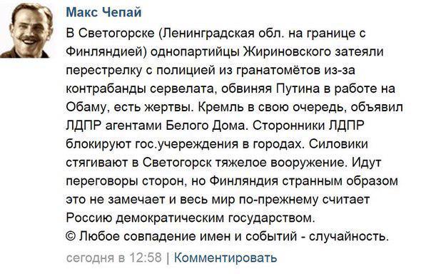 """Суд оставил кооперативу Азарова почти 12 гектаров в Конча-Заспе, - """"Наші гроші"""" - Цензор.НЕТ 2027"""