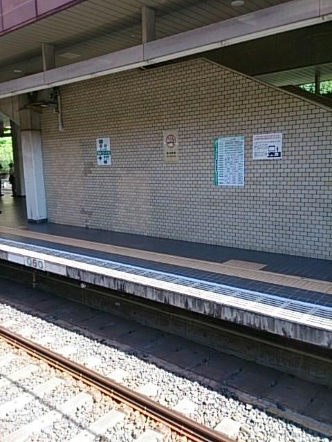 名谷駅の「バクダンで隠し部屋が出そう」感は異常 pic.twitter.com/jSq7ankO8C