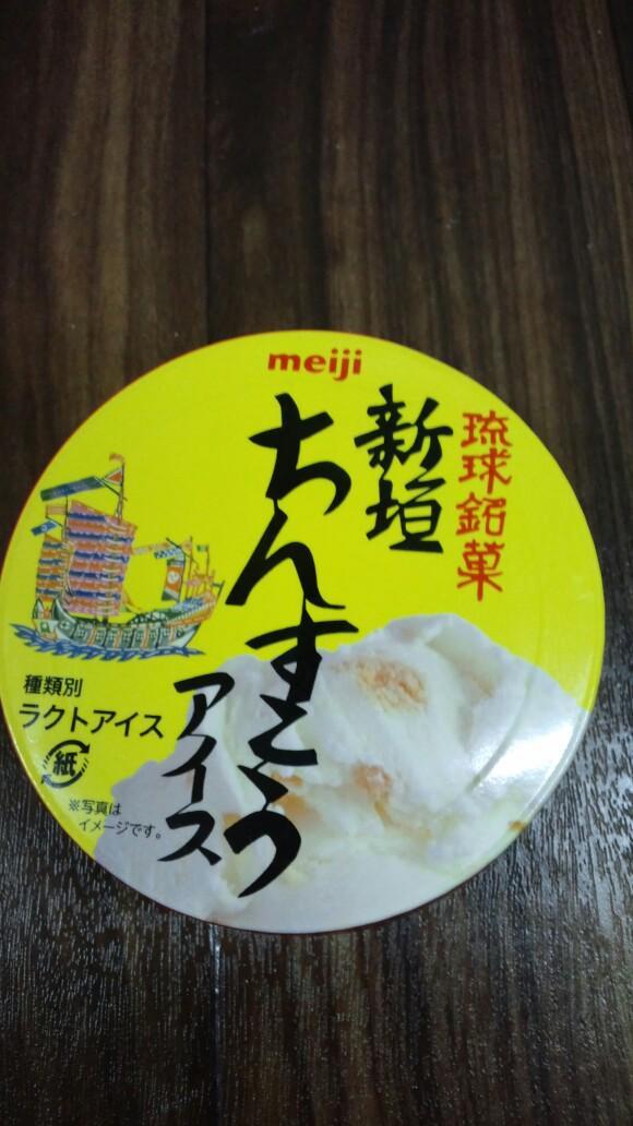 スプーンで食べるちんすこう。 http://t.co/G1117LPrec