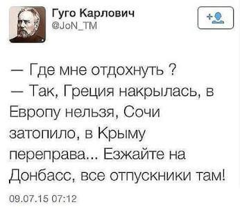 Россияне стали немного лучше относиться к ЕС и США и хуже к Украине, - опрос - Цензор.НЕТ 6554