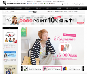 "test ツイッターメディア - 【e-zakkamania stores】  ⇨https://t.co/ye7IxQV7Ox  神戸の最新ファッションを提案する通販サイト。 カワイイをテーマにした女の子らしい商品を取り揃えている。 <a rel=""noopener"" href=""https://t.co/aWMyJhGRjl'"" title=""Twitter / ?"" class=""blogcard-wrap external-blogcard-wrap a-wrap cf"" target=""_blank""><div class=""blogcard external-blogcard eb-left cf""><div class=""blogcard-label external-blogcard-label""><span class=""fa""></span></div><figure class=""blogcard-thumbnail external-blogcard-thumbnail""><img src=""https://s0.wordpress.com/mshots/v1/https%3A%2F%2Ft.co%2FaWMyJhGRjl%27?w=160&h=90"" alt="""" class=""blogcard-thumb-image external-blogcard-thumb-image"" width=""160"" height=""90"" /></figure><div class=""blogcard-content external-blogcard-content""><div class=""blogcard-title external-blogcard-title"">Twitter / ?</div><div class=""blogcard-snippet external-blogcard-snippet""></div></div><div class=""blogcard-footer external-blogcard-footer cf""><div class=""blogcard-site external-blogcard-site""><div class=""blogcard-favicon external-blogcard-favicon""><img src=""//www.google.com/s2/favicons?domain=t.co"" class=""blogcard-favicon-image"" alt="""" width=""16"" height=""16"" /></div><div class=""blogcard-domain external-blogcard-domain"">t.co</div></div></div></div></a> /></a></div><!-- fetch-tweets-media-photo --></div><!-- fetch-tweets-media -->                                                                        <script type=""text/javascript"" src=""//platform.twitter.com/widgets.js""></script>                                         <ul class="