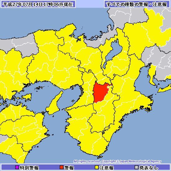 奈良 県 大雨 警報