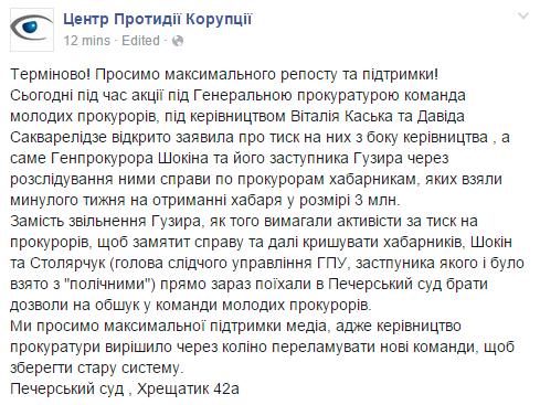 """Яценюк уверен, что Порошенко наложит вето на спорные фискальные законы в случае принятия их Радой: """"В каждом парламенте есть популисты"""" - Цензор.НЕТ 275"""