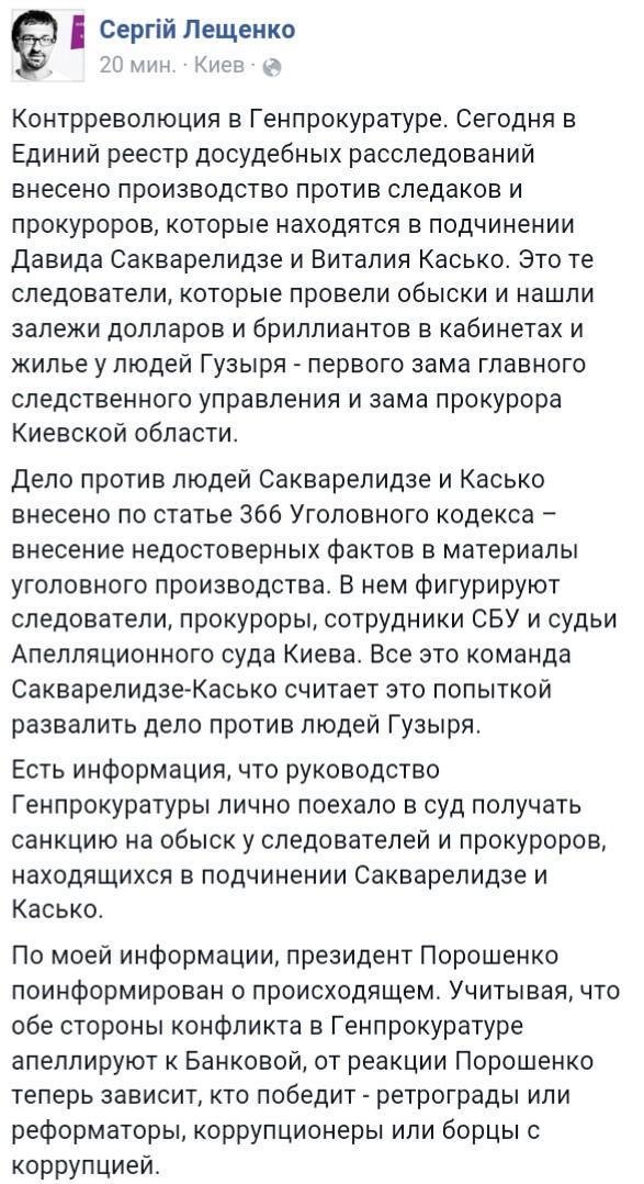 Ситуация в зоне АТО обостряется: боевики увеличили количество обстрелов, перестрелки под Авдеевкой и Марьинкой идут круглосуточно, - Лысенко - Цензор.НЕТ 3127