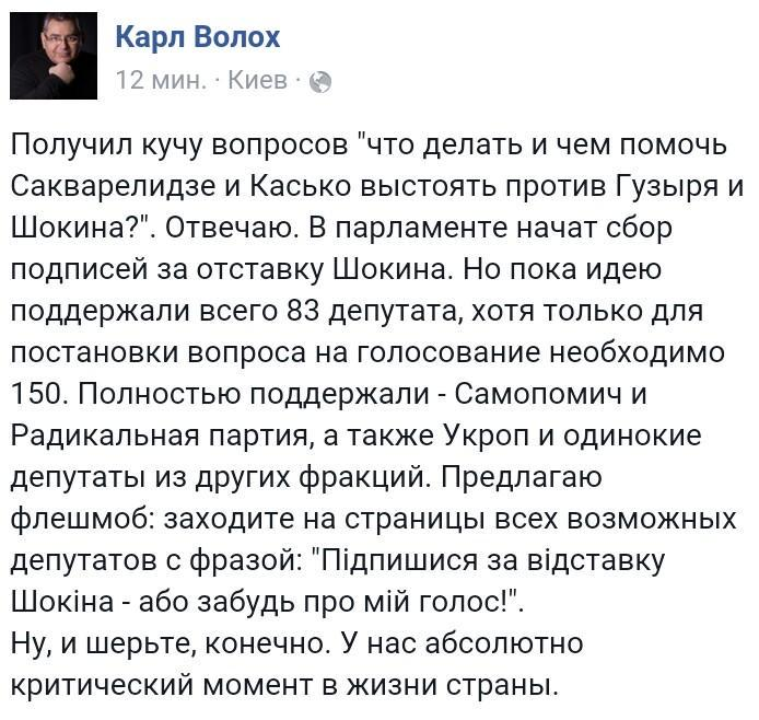 На Приднепровской железной дороге не было коррупции, - Завгородний - Цензор.НЕТ 8977