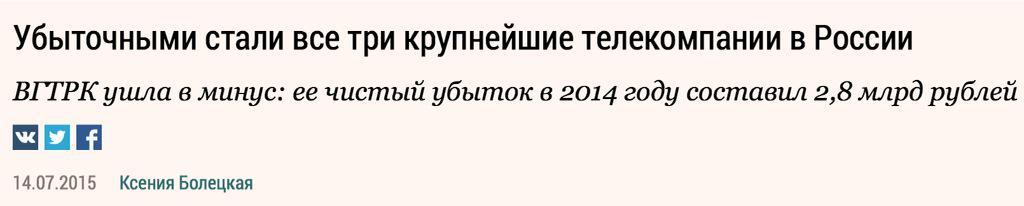 """Террористы планируют """"национализировать"""" Старобешевскую ТЭС и присвоить все имущество """"Укрзализныци"""", - спикер АТО - Цензор.НЕТ 4552"""