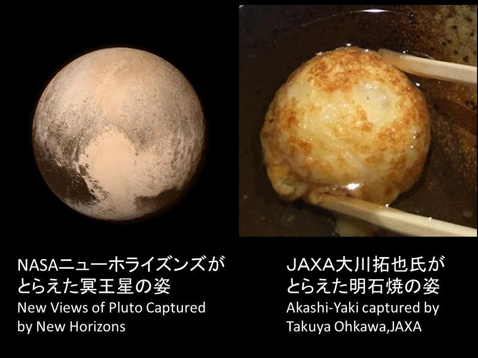 探査機ニューホライズンズがとらえた冥王星の姿(高解像度版)New Views of #Pluto Captured by #NewHorizons http://t.co/lp03NdglZH