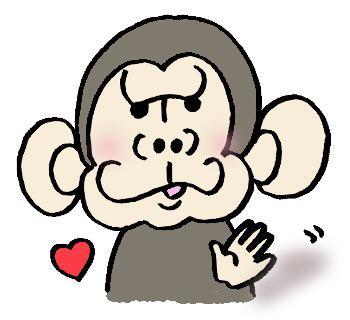 ゴリおモン太 On Twitter Normal ラインラインスタンプ宣伝