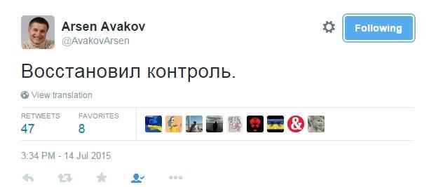 Конфликта между украинскими патриотическими силами, на потеху Кремлю, не будет: хрен вам, не обломится, - Аваков - Цензор.НЕТ 3613