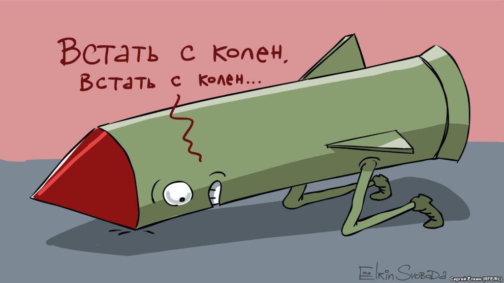 Росія вимагає від Ізраїлю припинити удари по Сирії - Цензор.НЕТ 5307