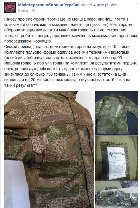 СБУ задержала организаторов поставок оружия в Одесскую область - Цензор.НЕТ 1883
