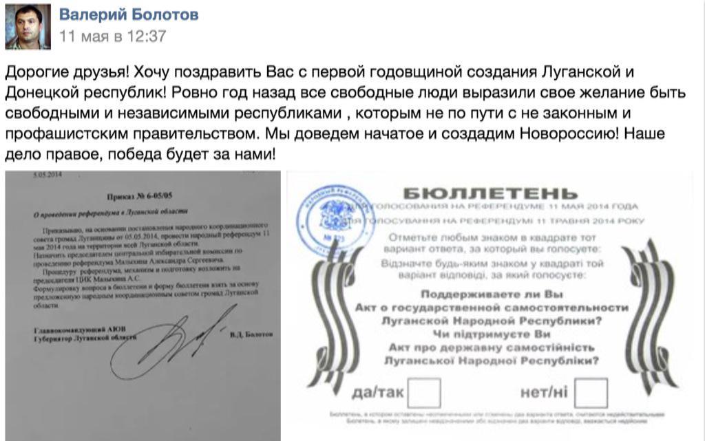 """Террористы планируют """"национализировать"""" Старобешевскую ТЭС и присвоить все имущество """"Укрзализныци"""", - спикер АТО - Цензор.НЕТ 8169"""