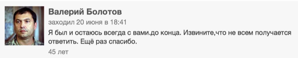 """Террористы планируют """"национализировать"""" Старобешевскую ТЭС и присвоить все имущество """"Укрзализныци"""", - спикер АТО - Цензор.НЕТ 1056"""