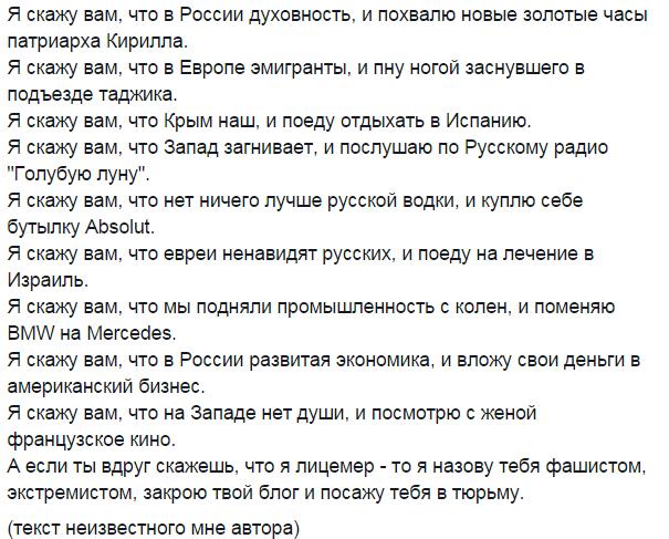 Российский сенатор хочет определить экономическую зону в Черном море без согласования с Украиной - Цензор.НЕТ 9105