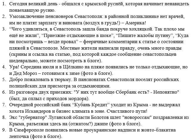 Российский сенатор хочет определить экономическую зону в Черном море без согласования с Украиной - Цензор.НЕТ 1357