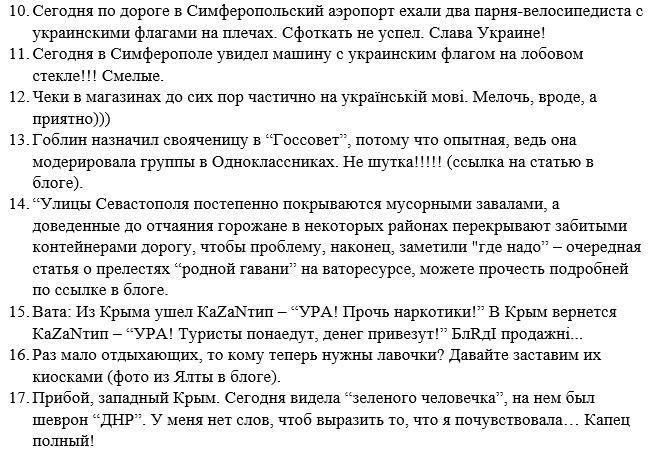 Российский сенатор хочет определить экономическую зону в Черном море без согласования с Украиной - Цензор.НЕТ 5877