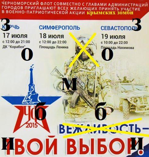 Российский сенатор хочет определить экономическую зону в Черном море без согласования с Украиной - Цензор.НЕТ 1784