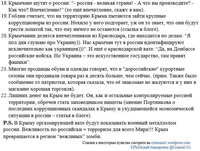 Российский сенатор хочет определить экономическую зону в Черном море без согласования с Украиной - Цензор.НЕТ 1484