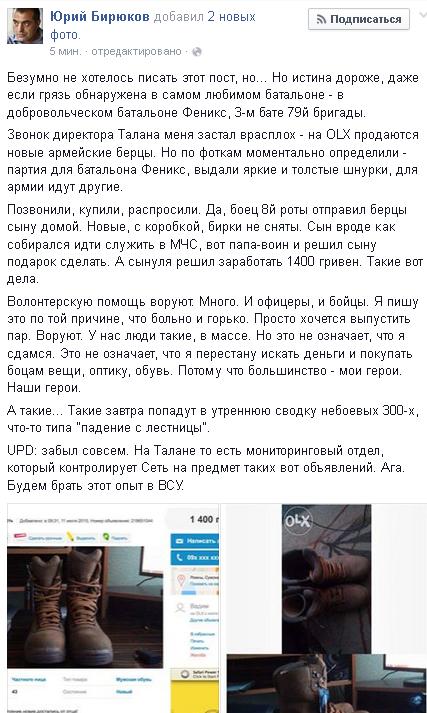 Словения поможет Украине в разминировании линии фронта и Широкино - Цензор.НЕТ 7983