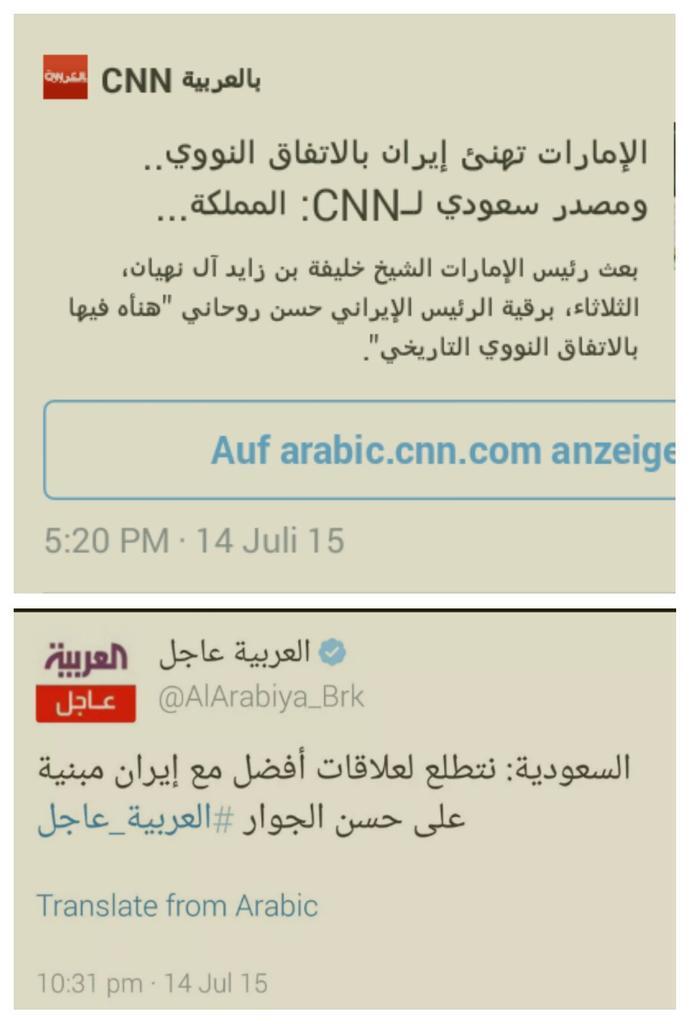 من عملاء المجوس الدولة الاسلاميه ام آل سعود فيديو CJ6JlmLWcAA6oGM