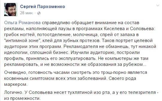 """Гонтарева заявила о готовности снизить учетную ставку: """"Пик инфляции уже позади. Мы переходим к следующему этапу реформирования финсектора"""" - Цензор.НЕТ 7493"""