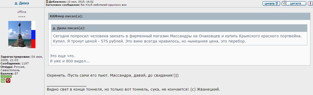 """Террористы планируют """"национализировать"""" Старобешевскую ТЭС и присвоить все имущество """"Укрзализныци"""", - спикер АТО - Цензор.НЕТ 3548"""