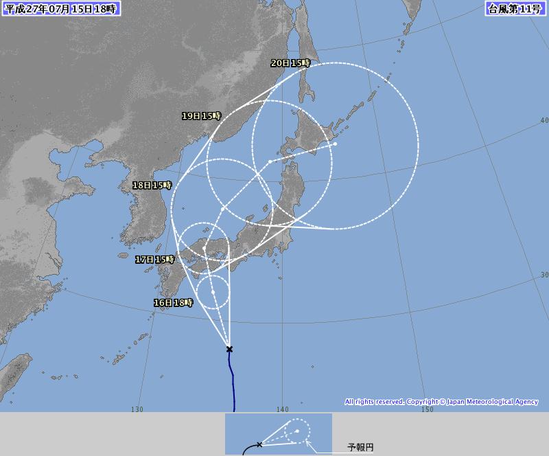 気象庁の15日18時の進路予想が発表されましたが、15時と大きく変わっていないようなので5日間進路を掲載。九州を除く日本列島を縦断するようです。 #高知 #台風11号:朝日新聞デジタル http://t.co/A0wrg01bLb http://t.co/xVbYWW7JXI