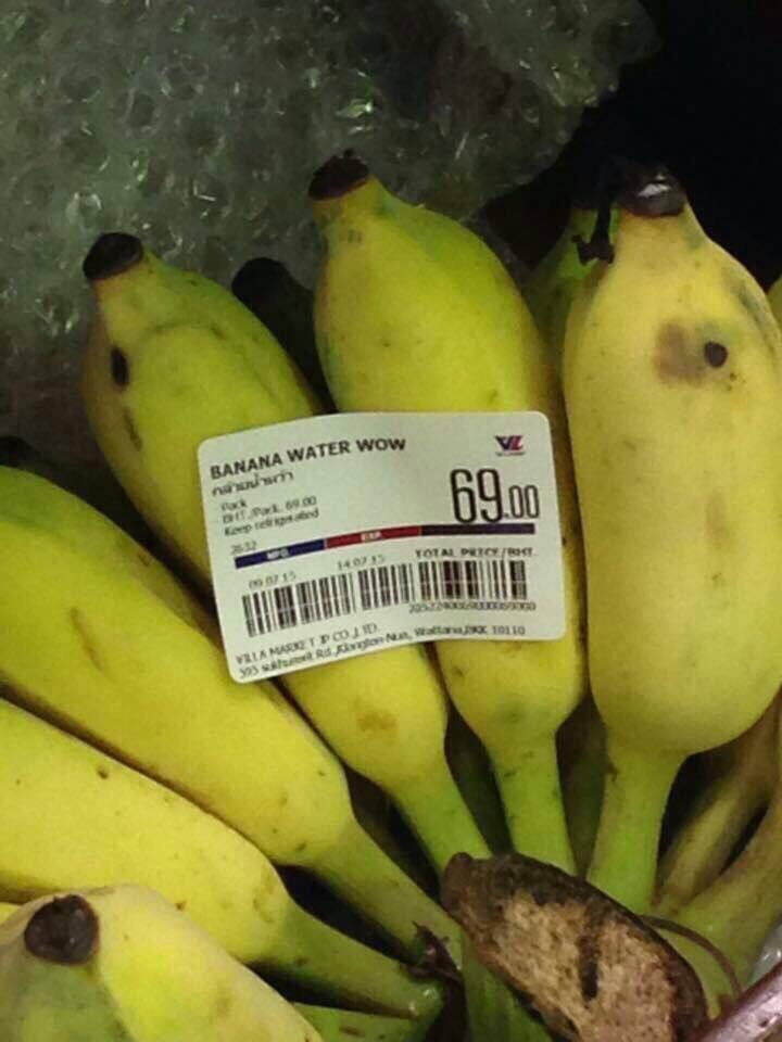 สงสัยมานานละว่า กล้วยน้ำว้า จะเรียกเป็นภาษาอังกฤษยังไง #เอางี้เลยเหรอเพ่ http://t.co/4IZ8AWEJFy